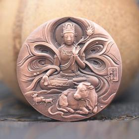 【中国金币】2021牛年护身佛生肖贺岁纪念章