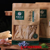 【全国包邮】干竹荪 50g/包 (72小时内发货) 商品缩略图1