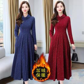 AHM-gwe7118新款时尚小香风气质收腰高领长袖加绒格子长款连衣裙TZF