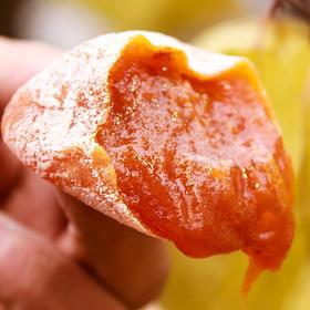 预售到12月8号发货【出口级爆款】富平霜降柿饼 纯手工制作  历经48天挂霜 香甜糯弹 给你冬日里的甜蜜