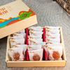 【精美礼盒】富平霜降柿饼 纯手工制作  历经48天挂霜 香甜糯弹 给你冬日里的甜蜜 商品缩略图0