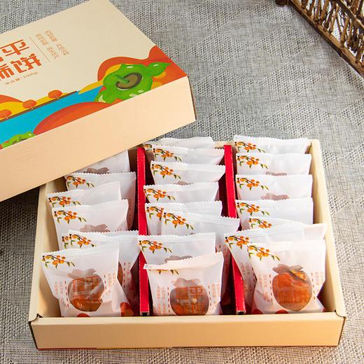 【精美礼盒】富平霜降柿饼 纯手工制作  历经48天挂霜 香甜糯弹 给你冬日里的甜蜜 商品图0