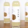 [几盏浮生 | 柚子仙酿单瓶装]莹如白玉 柚香盈盈 500ml/瓶 商品缩略图1