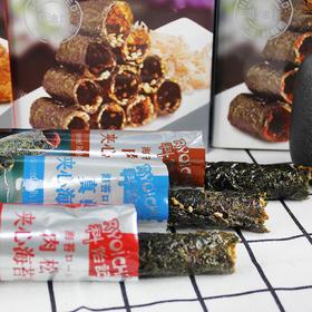 [海苔卷]卷卷香脆美味  31.5g/盒装