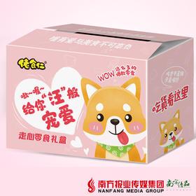 【全国包邮】佬食仁 走心零食礼盒 710g/箱(72小时内发货)