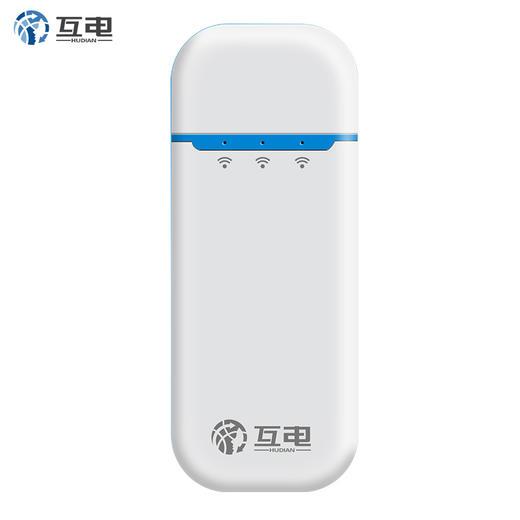 器材库 互电UFI随身WIFI 商品图4