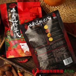 【全国包邮】云南过桥米线(口味随机)270g*3袋/份(72小时内发货)