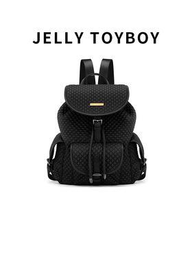 【徐杉专用】JTB包包女2020新款时尚百搭大容量格子双肩包菱格包旅游背包
