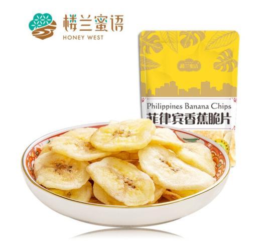 楼兰蜜语香蕉脆片100g/袋 商品图0