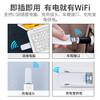 器材库 互电UFI随身WIFI 商品缩略图2