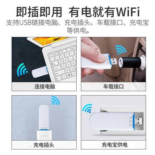 器材库 互电UFI随身WIFI 商品图2
