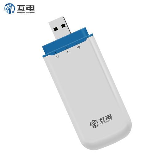 器材库 互电UFI随身WIFI 商品图3