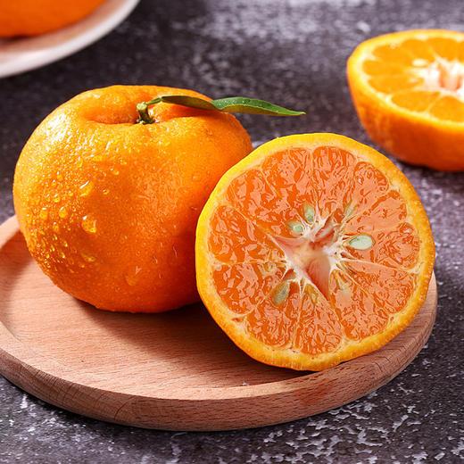 鲜嫩爆汁的椪柑 果粒颗颗饱满 柑味浓郁 产地采摘新鲜直达 3/5/9斤装 商品图1