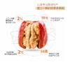 楼兰蜜语大枣夹核桃仁208g/袋 商品缩略图1