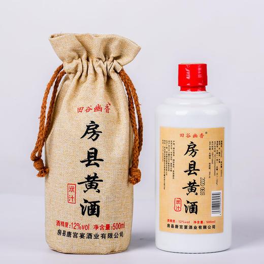 【房县黄酒】洑汁黄酒布袋瓷瓶装500ml 商品图0