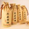 【房县黄酒】洑汁黄酒布袋瓷瓶装500ml 商品缩略图1