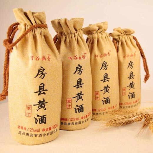 【房县黄酒】洑汁黄酒布袋瓷瓶装500ml 商品图1