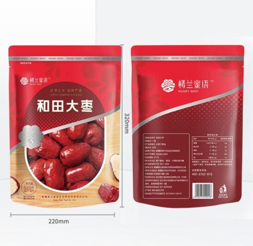 楼兰蜜语和田大枣500g/袋 商品图1