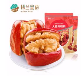 楼兰蜜语大枣夹核桃仁208g/袋 | 基础商品