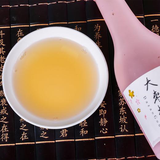 【房县黄酒】大枣枸杞黄酒310ml 商品图1