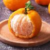 鲜嫩爆汁的椪柑 果粒颗颗饱满 柑味浓郁 产地采摘新鲜直达 3/5/9斤装 商品缩略图3