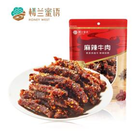 楼兰蜜语麻辣牛肉干100g/袋 | 基础商品