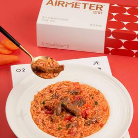 【会员专享-积分加价购】[空刻烩饭懒人米饭]多样浪漫 多味满足 3种口味 | 基础商品