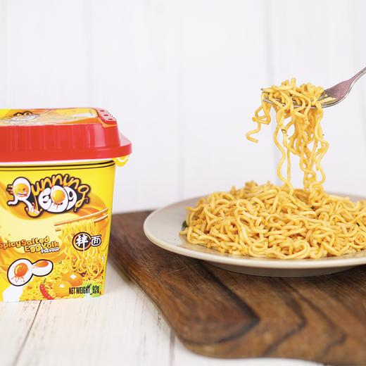 [奔跑吧蛋蛋 风味拌面]飘香四溢 看的见的咸蛋黄 92g/105g 四种口味可选 商品图2