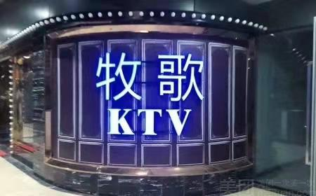 牧歌量贩KTV 88元嗨唱套餐 3小时的嗨唱~小吃茶水供应! 商品图8