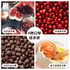 [英式司康小铁盒]4种独特口味集合 现做现发 商品缩略图1