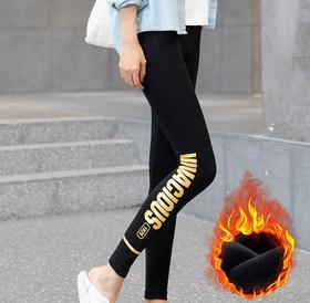 TB-ds130153948新款时尚气质薄款高腰高弹加绒小脚打底裤TZF
