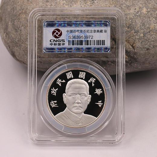 货币典藏·复刻银元 商品图2