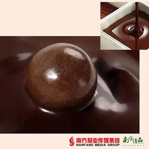 【全国包邮】佬食仁 相思の巧克力豆 200g/箱 (72小时内发货) 商品图1