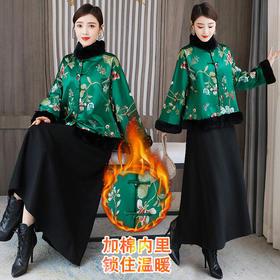 AHM-olz1650新款复古优雅气质毛领长袖加厚夹棉印花棉服毛呢半身裙TZF