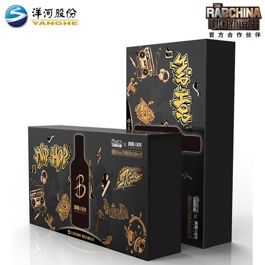 【中国新说唱联名版 下单减60】 洋河小黑瓶礼盒 5瓶装 商品图1