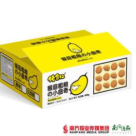 【全国包邮】佬食仁 猴头菇粗粮小曲奇 400g/箱(约16包) (72小时内发货)