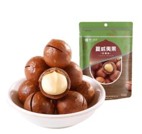 楼兰蜜语夏威夷果(奶香味)106g/袋 | 基础商品