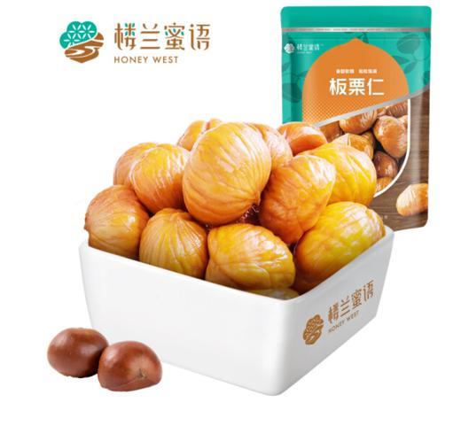楼兰蜜语板栗仁100g/袋 商品图0