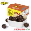 【全国包邮】佬食仁 相思の巧克力豆 200g/箱 (72小时内发货) 商品缩略图0