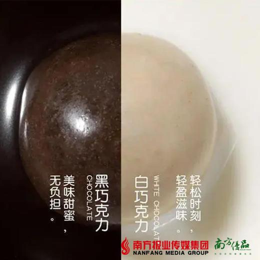 【全国包邮】佬食仁 相思の巧克力豆 200g/箱 (72小时内发货) 商品图3