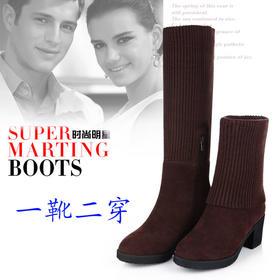 PDD-BLL201124新款时尚气质一靴二穿磨砂加绒粗中跟中筒靴TZF