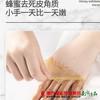 【全国包邮】(送1支护手霜)笛爱儿 蜂蜜牛奶手蜡 150g/瓶 (72小时内发货) 商品缩略图1