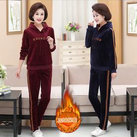 MQ-YW818新款时尚优雅气质休闲加绒加厚保暖卫衣外套裤子两件套TZF