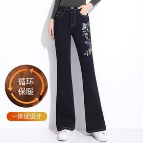 YHFZ3-3370新款时尚气质高腰加绒加厚刺绣花微喇牛仔裤TZF