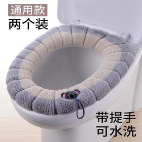 PDD-WEISHUO201124新款家用四季通用可水洗马桶圈套TZF