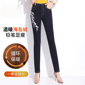 YHFZ3-3368新款时尚气质高腰加绒加厚刺绣花小脚牛仔铅笔裤TZF