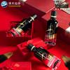 【中国新说唱联名版 下单减60】 洋河小黑瓶礼盒 5瓶装 商品缩略图3