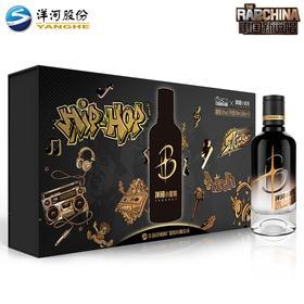 【中国新说唱联名版】 洋河小黑瓶礼盒 5瓶装