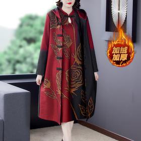 AHM-aswy3106新款复古优雅气质宽松加绒加厚印花风衣外套打底连衣裙TZF