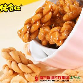 【全国包邮】佬食仁 日式の迷你小麻花 360g/箱(72小时内发货)